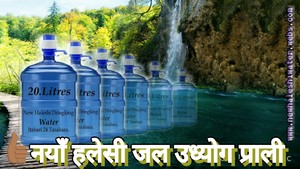 Haleshi drink water