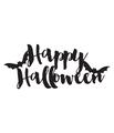 Happy Halloween!🎃