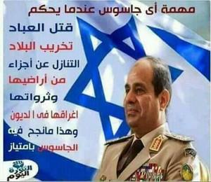 ISRAEL PRO SISI