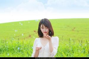 IU(アイユー) - [Kkot-Galpi 2] : A 花 bookmark