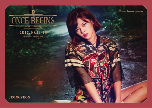 Twice (JYP Ent) वॉलपेपर titled Jeongyeon for 'Once Begins'
