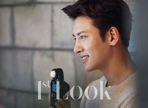 Ji Chang Wook 1st Look Magazine vol. 141