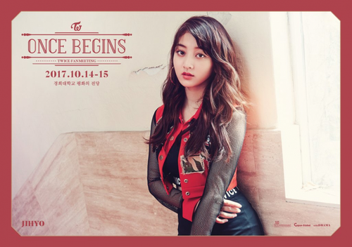 Twice (JYP Ent) پیپر وال called Jihyo- Once Begins