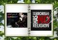 LOVE FACEBOOK LOVE WAR IN EGYPT - we-r-united-against-terrorism fan art