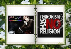 爱情 脸谱 爱情 WAR IN EGYPT