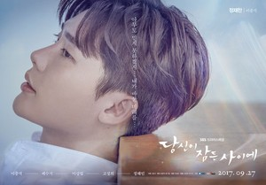 Lee Jong Suk individual poster for 'While toi Were Sleeping'