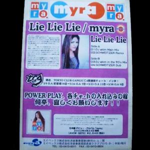 Lie, Lie, Lie (The Remixes)