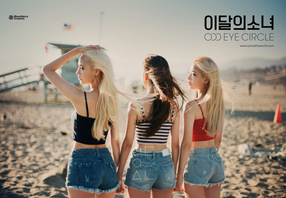 Loona - ODD EYE 원, 동그라미