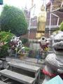 Miss La Sen lucky pinwheels in Wat Hualampong