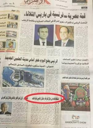 NEWSPAPER IN EGYPT