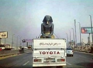 ONLY IN EGYPTIAN