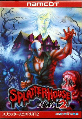 Splatterhouse part 2 (Front)