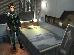Squall SEED PARTY UNIFORM