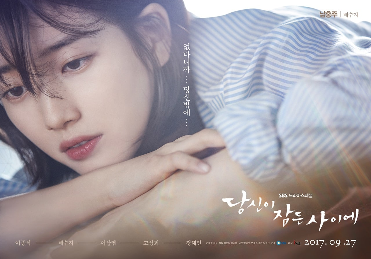 korean dramas images suzy individual poster for while you were