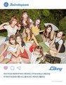TWICE drop lebih teaser gambar for 'Likey' comeback