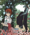 The Ancient Magus' Bride         - anime photo