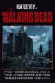 """The Walking Dead """"Psycho"""" Movie Tribute Poster for the 100th Episode - the-walking-dead photo"""