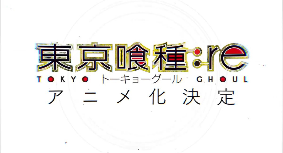 Tokyo Ghoul:re title/logo