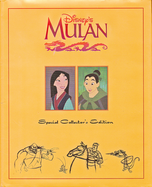 Walt 迪士尼 Book Scans - Disney's Mulan: Collector's Edition