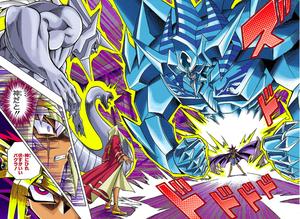 Yu-GI-OH! Colored Манга page