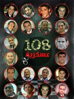 20 EGYPT PEOPLE DIE IN PRISON Von SATAN Squall Leonhart IN Facebook