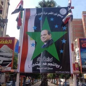 ONLY IN EGYPT PRO ABDELFATTAH ELSISI