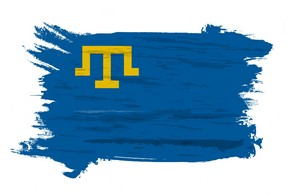 56918930 Flag of the Crimean Tatar Nation Stock 写真