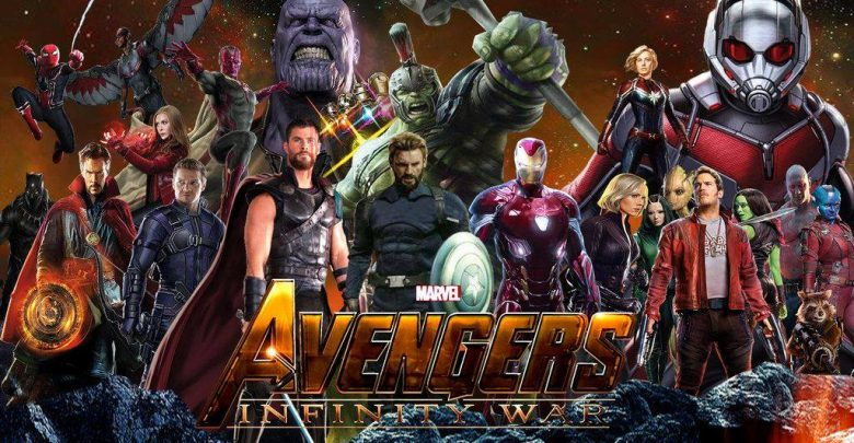 Avengers Infinity War 1 2 Images Avengers Infinity War Wallpaper