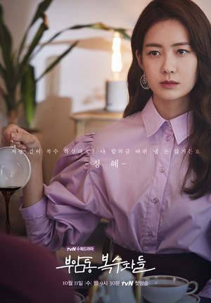 Avengers Social Club Official Poster