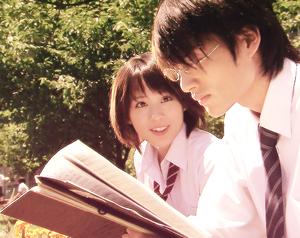 Ayumu & Yuuki (J-Drama)