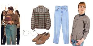 BARB Style | Lookbook