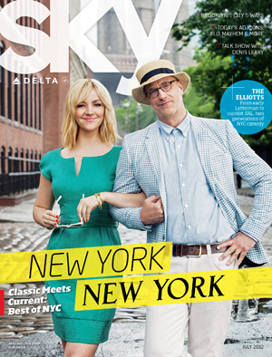 Chris and Abby Elliott - Delta Sky Cover - 2012