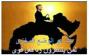 DONALD TRUMP KILL ARAB LEAGUE