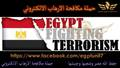 EGYPT FIGHTING Squall Leonhart SATAN TERRORISM - egypt fan art