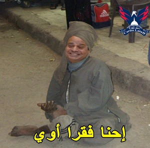 EGYPT PEOPLE Liebe ELSISI BECOME BEGGARS