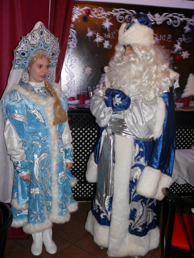 Grandfather Frost & Snow Maiden