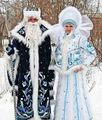 Grandfather Frost & Snow Maiden - christmas photo