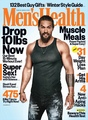 Jason Momoa - Men's Health Cover - 2017