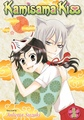 Kamisama Kiss Volume One          - anime photo