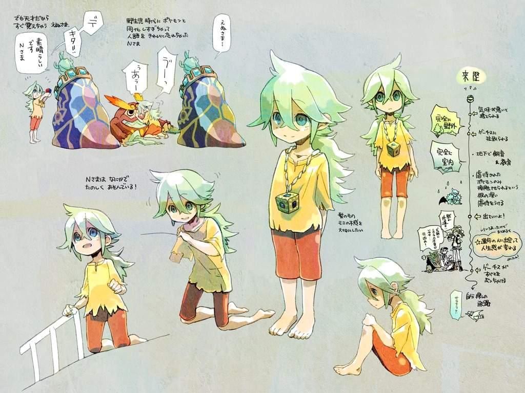 Little Prince N Harmonia