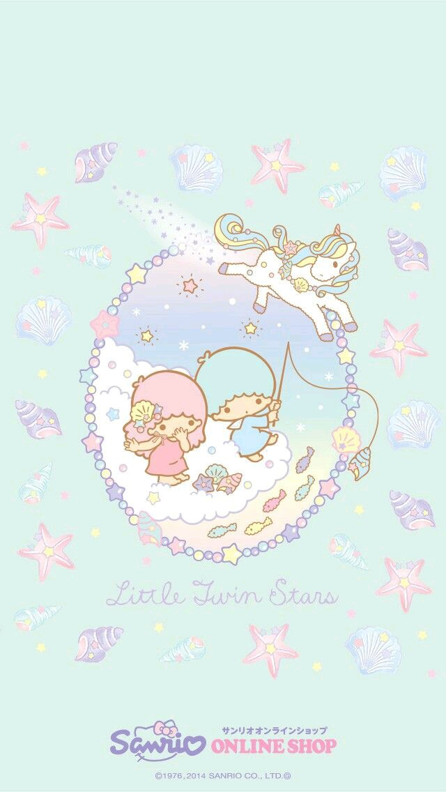 Little Twin Star