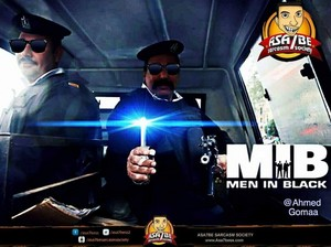 MEN IN BLACK EGYPT POLICE IN EGYPT