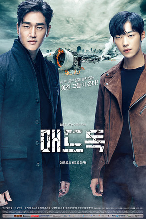 Mad Dog Official Poster