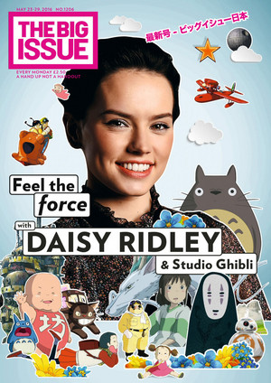 Magazine scans: The Big Issue (May 23, 2016)