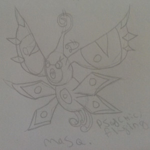 Masquerain New Form