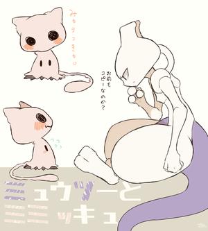 Mew Mimikyu