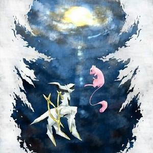 Mew and Arceus