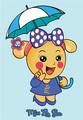 Miss La Sen holding umbrella