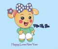 Miss La Sen in lunar new jaar