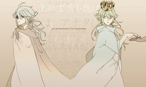 Past and Present - Prince Ghetsis Harmonia and Prince N Harmonia
